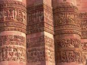 Qutb Minar Minaret