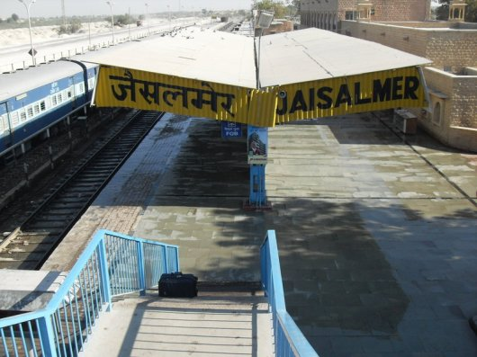 Jaisalmer Station