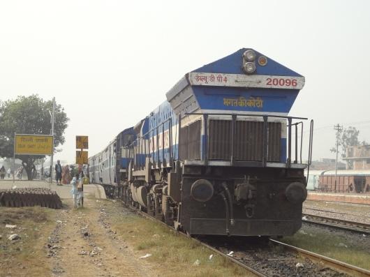 JSM DLI Express