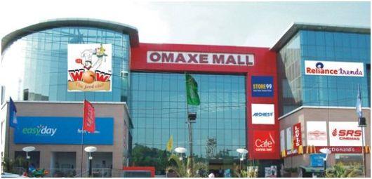 Omaxe Mall Patiala