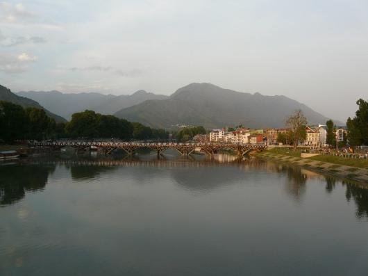 Zero Bridge Srinagar Jammu & Kashmir
