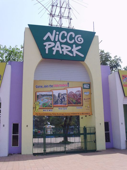 The Main Entrance Of Nicco Park
