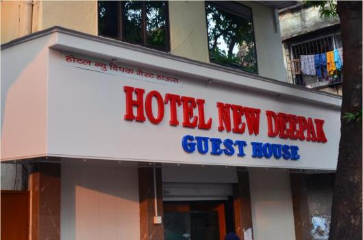 Hotel New Deepak Mumbai
