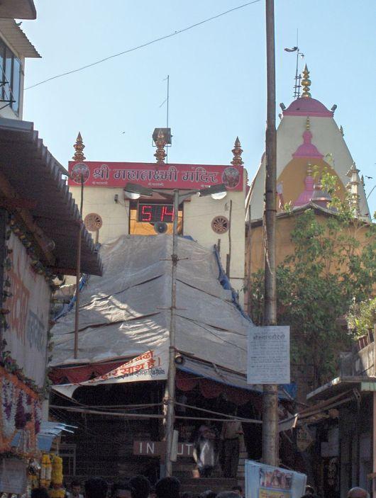 Mahalaxshmi Temple Mumbai