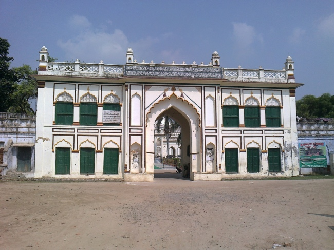 Gate Of Shah Najaf Imambara