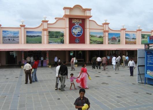 Entrance of Ramoji film city