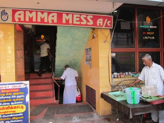 Amma Mess Madurai