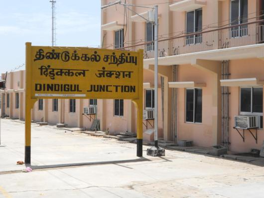 Dindigul railway station