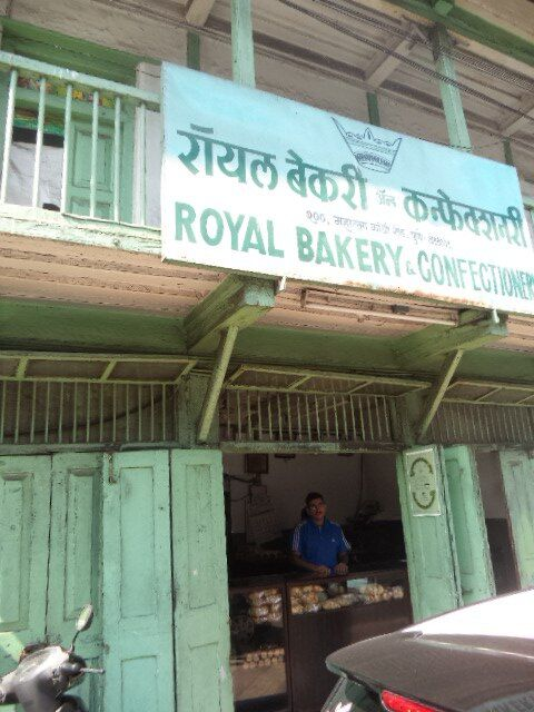 royal bakery and confectionery pune