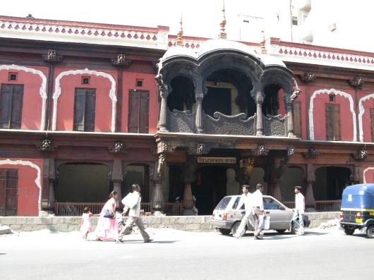 Vishrambaug Wada Pune