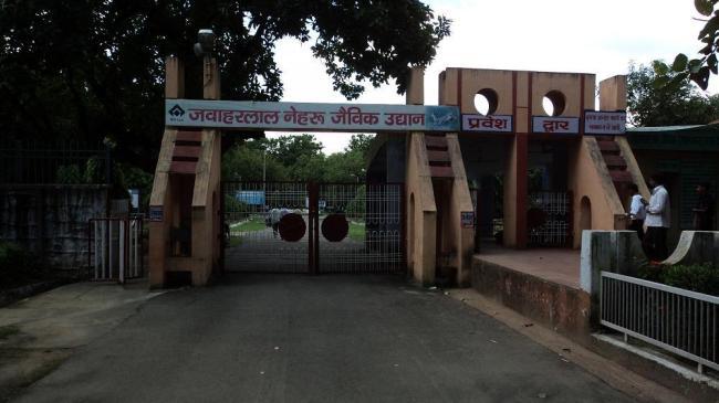 jawaharlal-nehru-biological-park-entrance