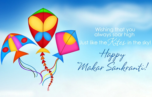 Happy-Makar-Sankranti-2016-teamunite-org