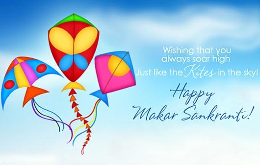 Happy-Makar-Sankranti-2016-teamunite-org